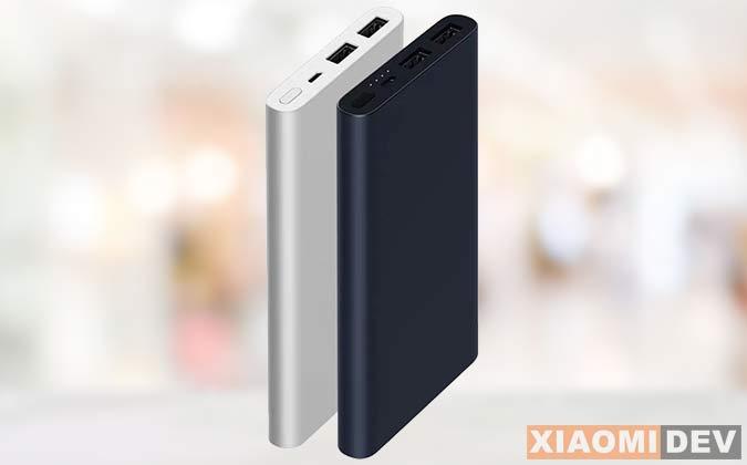 Harga Powerbank Xiaomi