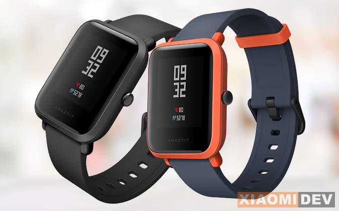 Harga Smartwatch Xiaomi Amazfit Bip Lite