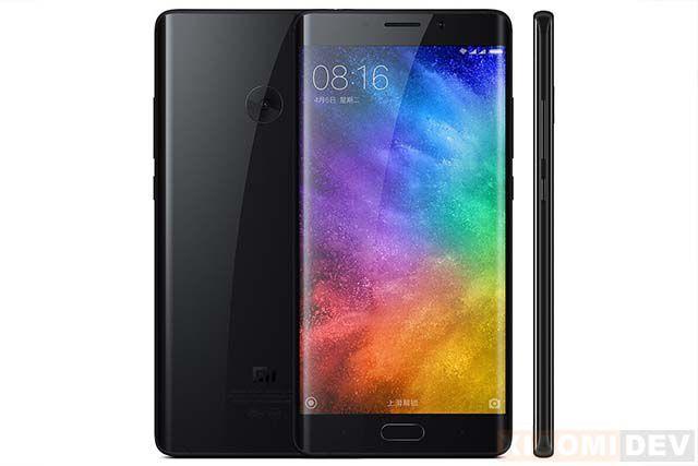 Latest Xiaomi Prices