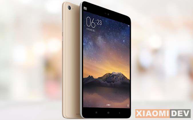 Harga Tablet Xiaomi 4G