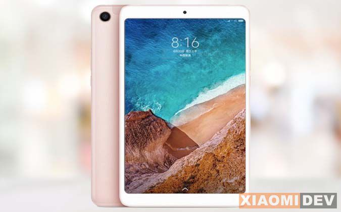 Harga Xiaomi Mi Pad 4 Plus