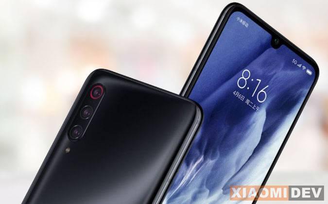 Kamera Xiaomi Mi 9 Pro