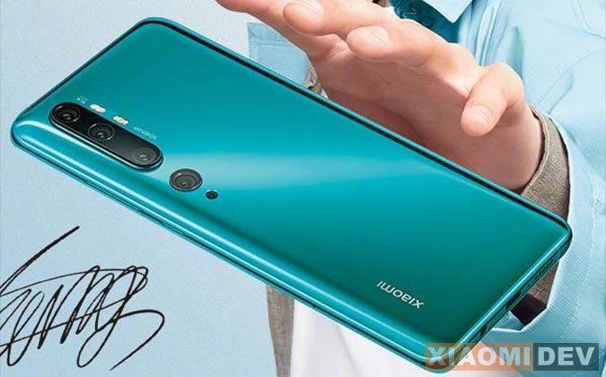 Spesifikasi dan Harga Xiaomi Mi CC9