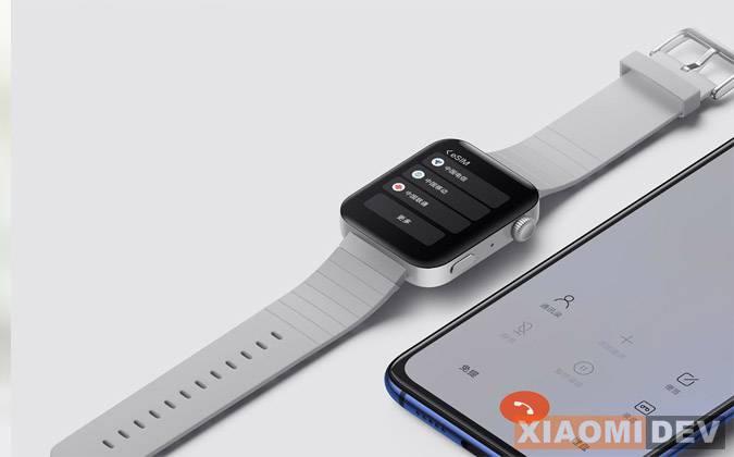 Koneksivitas Xiaomi Mi Watch