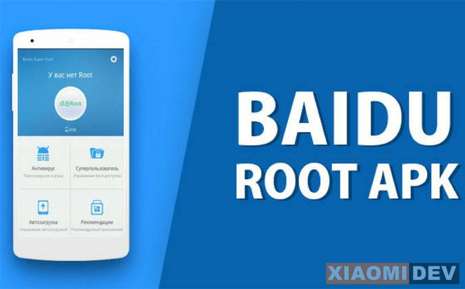 Badui Root