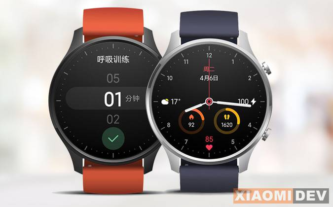 Harga Xiaomi Watch Color