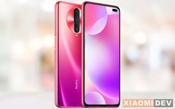 Harga Xiaomi Redmi K30i 5G Indonesia