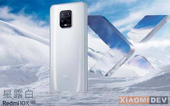 Harga Xiaomi Redmi 10X Pro