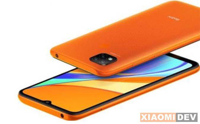 Desain Xiaomi Redmi 9C