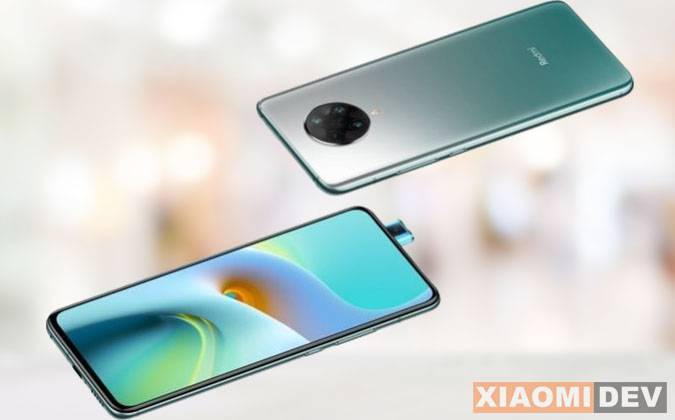 Kamera Xiaomi Redmi K30 Ultra