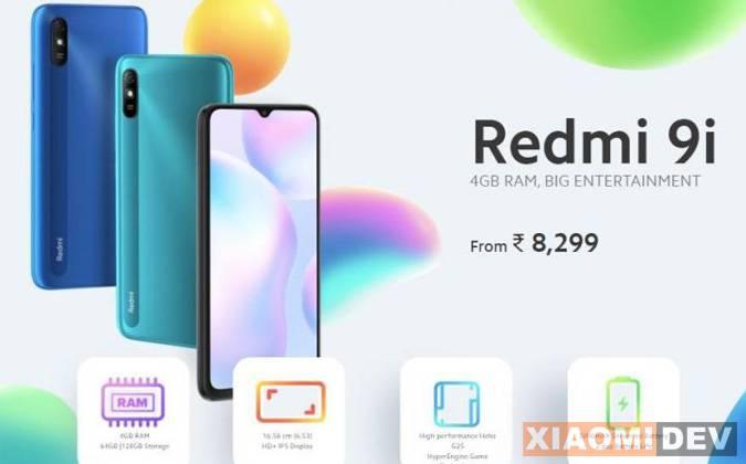 Spesifikasi dan harga Xiaomi Redmi 9i