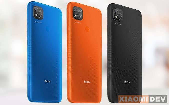 Xiaomi Poco C3 Indonesia