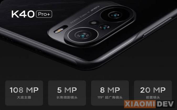 Kamera Xiaomi Redmi K40 Pro PlusKamera Xiaomi Redmi K40 Pro Plus