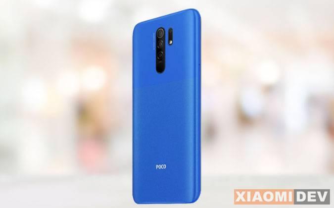 Pefoma Xiaomi Poco M2 Realoaded
