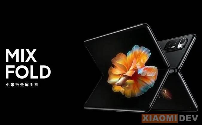 Spesifikasi dan Harga Xiaomi Mi Mix Fold