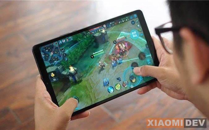 Perfoma Xiaomi Mi Pad 5