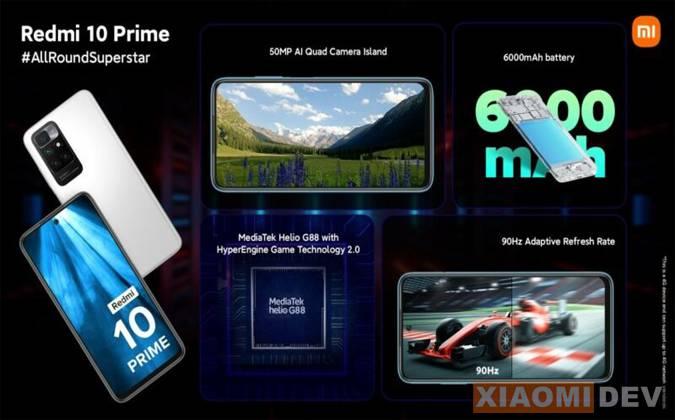 Perfoma Xiaomi Redmi 10 Prime